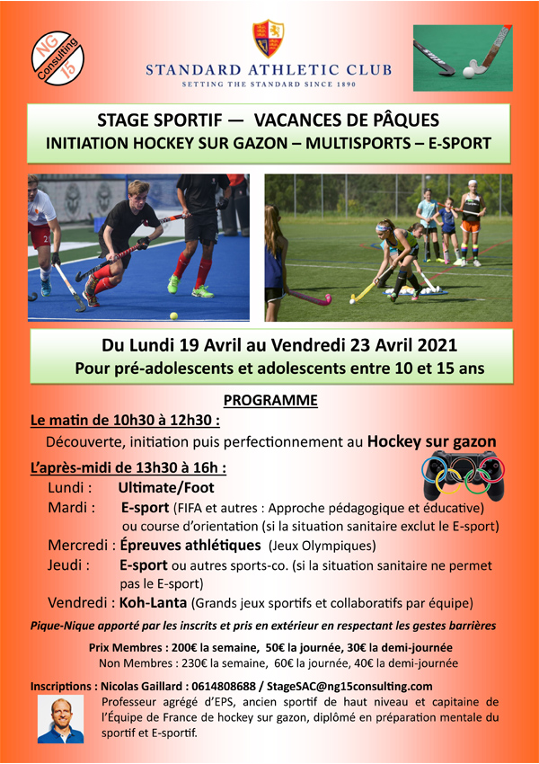 Affiche stage Hockey SAC Pacques 600x850